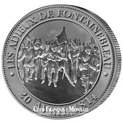 Adieux de Fontainebleau  (l20 avril 1814)