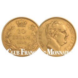 10 Dinars Or Milan Ier - Serbie