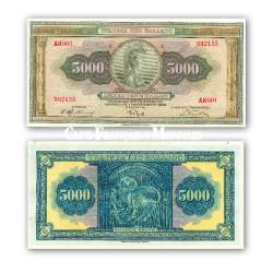 Billet de 5 000 Drachmes Grèce 1932