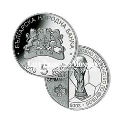 2003 - 5 Leva Argent BE Bulgarie Coupe du Monde de Football