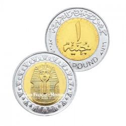 1 Pound Egypte Toutankhamon