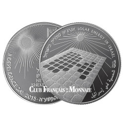 1 Shekel Argent BE 2015 - Station solaire