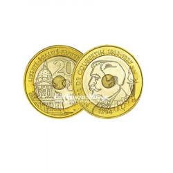 1994 - 20 Francs bicolore Coubertin