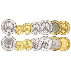 7 pièces du Djibouti 1977-2012