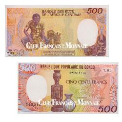 Billet 500 Francs CFA République Populaire du Congo 1990