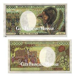 Billet 10 000 Francs CFA République du Gabon 1984
