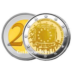 2 Euro Grèce 2015 - 30ème anniversaire du  drapeau européen