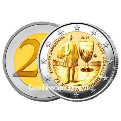 2 Euro Grèce 2015 - Spyridon Louis