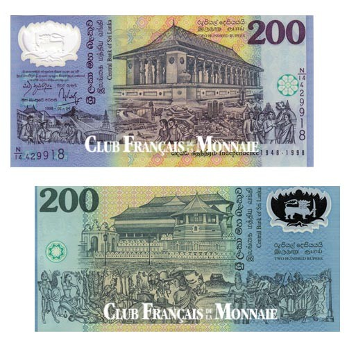 Billet de 200 Roupies polymère Sri Lanka 1998