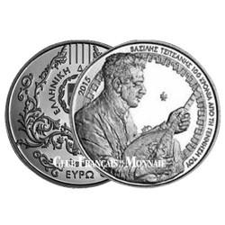 5 Euro Grèce BU 2015 - 100ème anniversaire de  la naissance de Vassilis Tsitsanis