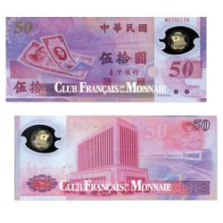 50 Yuan Taïwan 1990