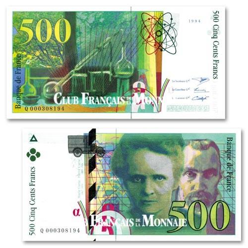 Billet 500 Francs Pierre et Marie Curie