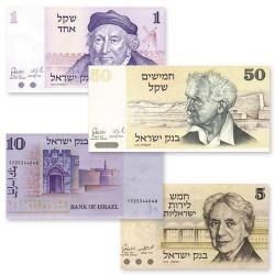 Lot de 4 billets Israël 1973-1980