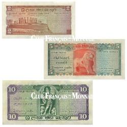 Set de 3 billets Sri Lanka 1969-1977