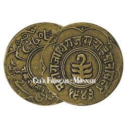 1 Anna (Jaipur) Indes 1943-1944 - Symbole