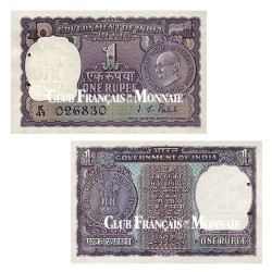 Billet commémoratif de 1 Roupie Indes 1969-1970