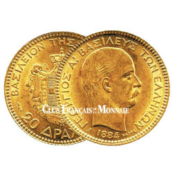 20 Drachmes Or Grèce 1884 - George I