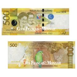 500 Pesos Philippines 2013-2015 Corazon  Aquino (1933-2009)
