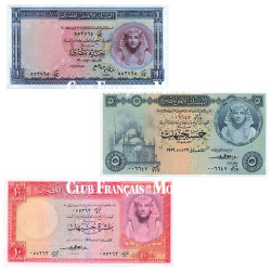 3 billets Égypte 1952-1960