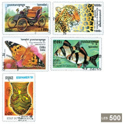 500 timbres Cambodge