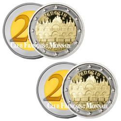 Lot de 2 x 2€ Italie 2017 – 400 ans de la Basilique Saint-Marc