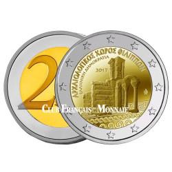 2 Euro Grèce 2017 - Site archéologique de Philippi