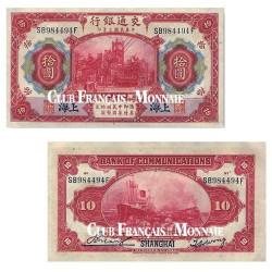 10 Yuan Chine 1914