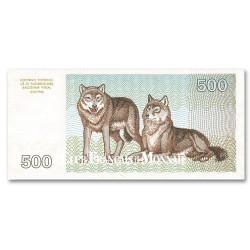 500 Talonu Lituanie 1992