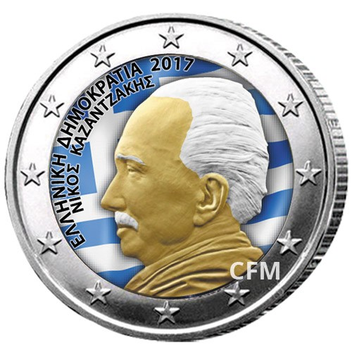 2 Euro Grèce 2017 colorisée - 60 ans de la disparition de Nikos Kazantzakis