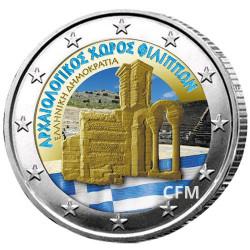 2 Euro Grèce 2017 - Site archéologique de Philippes