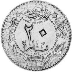 20 Para Empire Ottoman 1909-1915