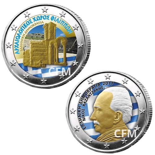 Lot des 2 x 2 Euro Grèce 2017