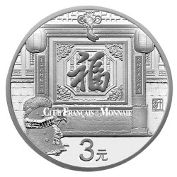 3 Yuan Argent Chine BU 2017 - Nouvel an chinois