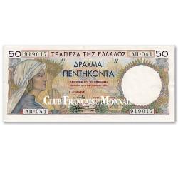50 Drachmes Grèce 1935