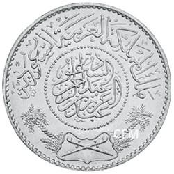 1 Riyal Arabie Saoudite 1935-1950