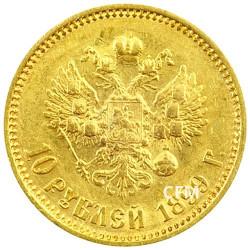 10 Roubles Or Russie Nicolas II
