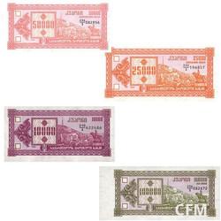 Lot de 4 billets Géorgie 1993