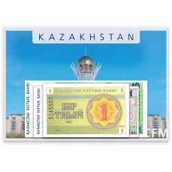 Lot de 10 Billets Kazakhstan 1993