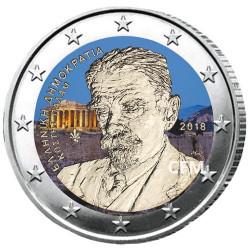 2 Euro Grèce 2018 colorisée - Kostís Palamás