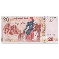 20 Dinars Tunisie 2011
