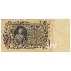 Billet 100 Roubles 1910 - Catherine II de Russie