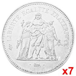 Lot des 7 pièces de 50 Francs Argent Hercule Vème République