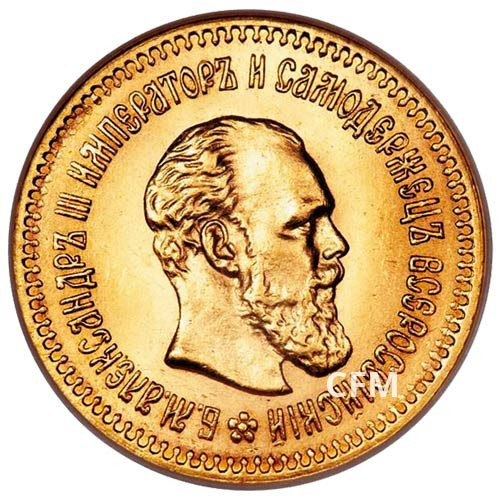 5 Roubles Or Russie - Alexandre III
