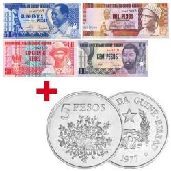 Lot des monnaies Guinée-Bissau