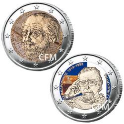 Lot des 2 x 2 Euro colorisées Grèce 2019