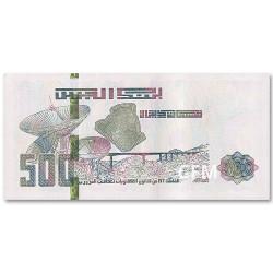 Billet 500 Dinars Algérie 2018