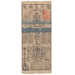 10 Monmes Japon 1777