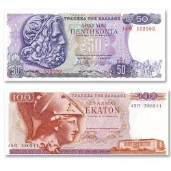 Lot de 2 billets Grèce 1978