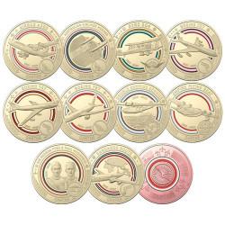 11 x 1 Dollar Australie 2020 - Compagnie Qantas