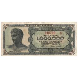 Billet 1 Million de Drachmes 1944